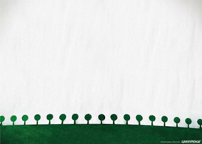 حفظ درختان